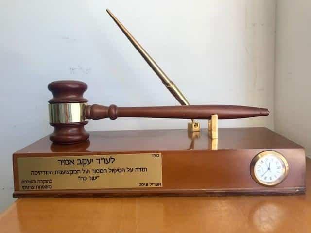 שולחן עורכי דין